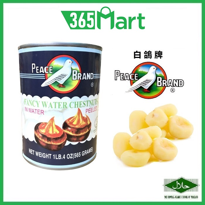PEACE BRAND Water Chestnut Peeled In Water 565g 白鸽牌清水马蹄 HALAL by 365mart 365 Mart