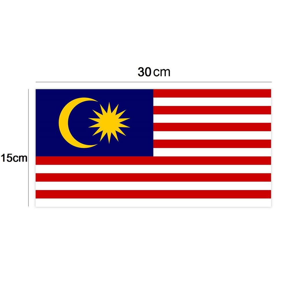 Malaysia Flag Banting Q32871 (15cm x 30cm) - 10Pcs