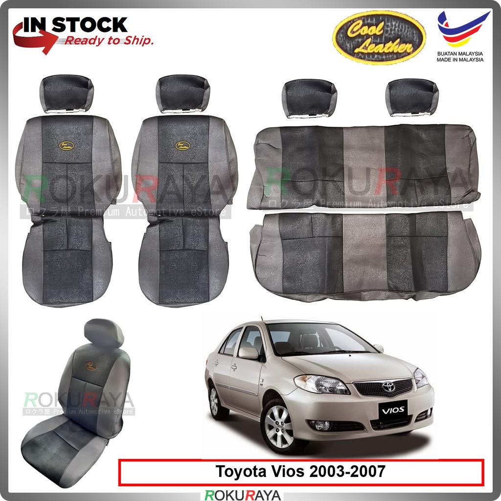 Toyota Vios XP40 Cool Leather Coolmax Custom Fitting Cushion Cover Car Seat