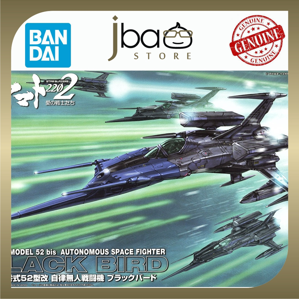 Bandai 1/72 Type 0 Model 52 bis Autonomous Space Fighter Black Bird Yamato