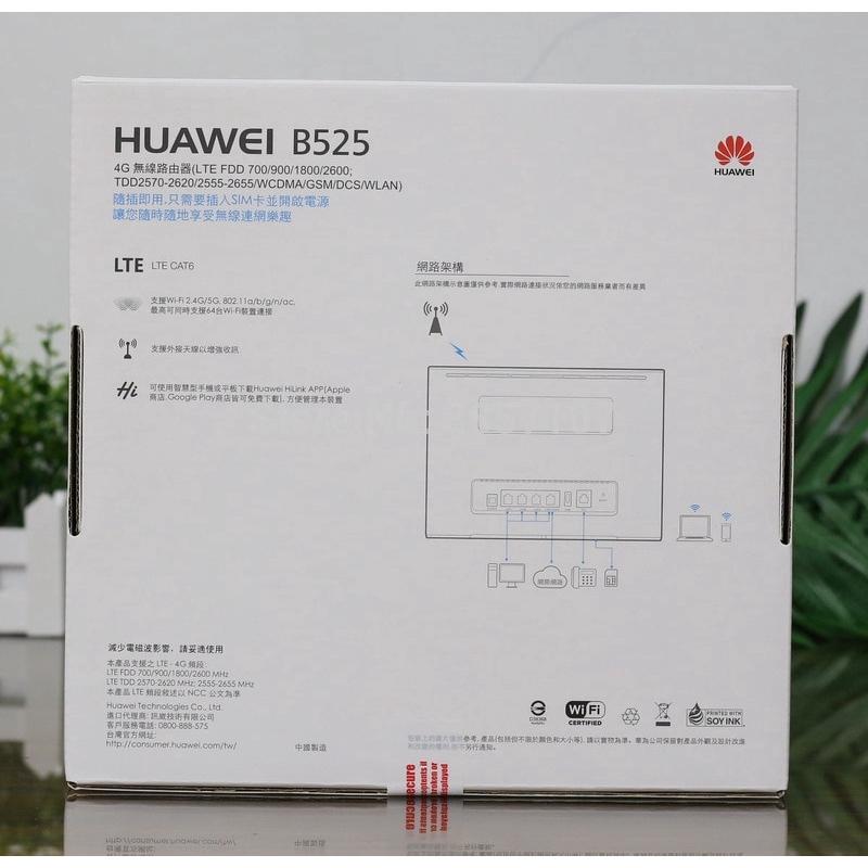 UNLOCKED Huawei B525-65a LTE FDD CPEWIFI Router 300M 5G CPE | Shopee