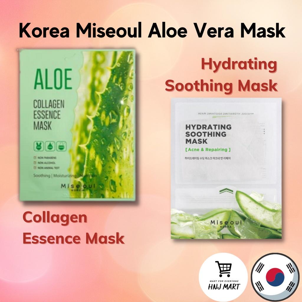 Korea Miseoul Aloe Vera Mask Collagen Essence Mask / Hydrating Soothing Mask Collagen Mask