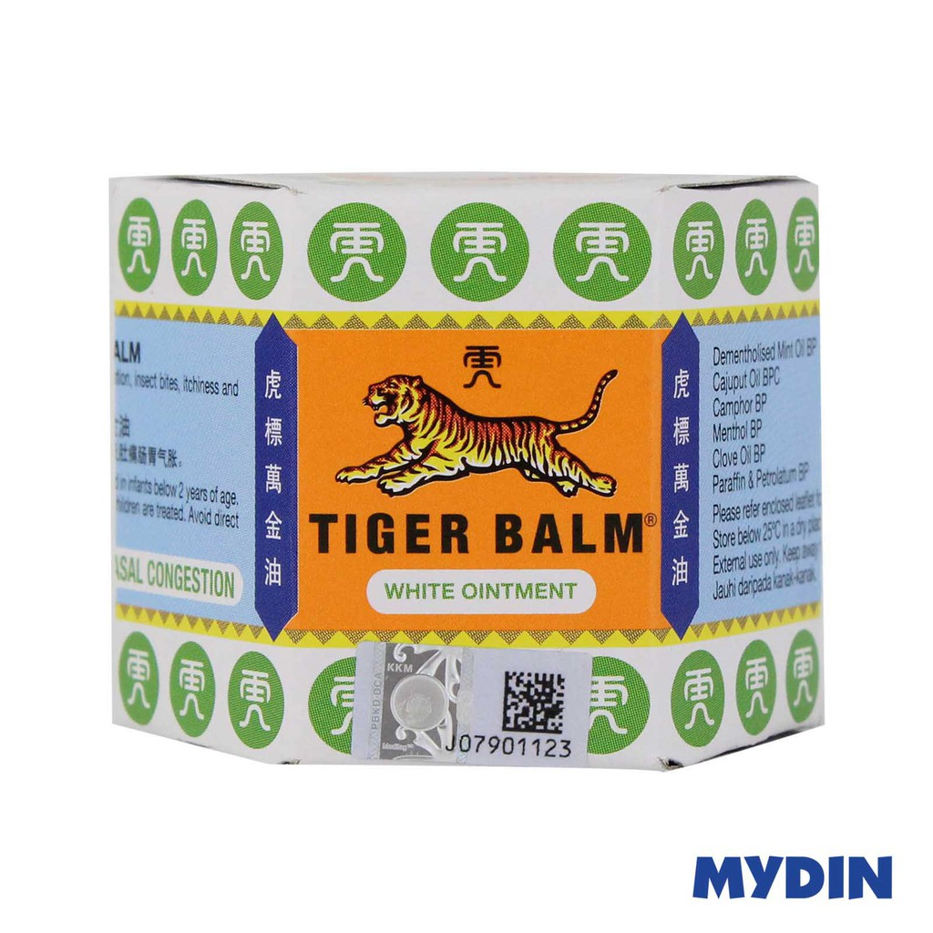Tiger Balm White Ointment  (19g)