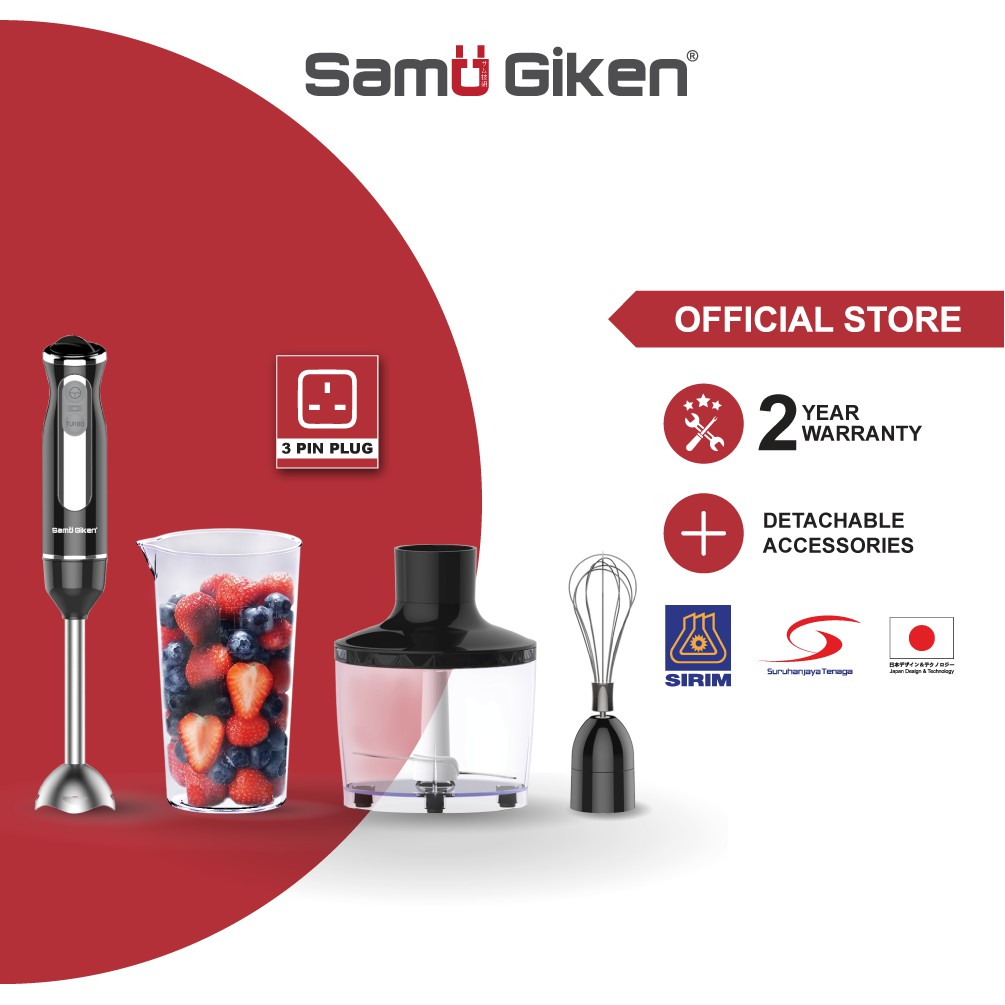 Samu Giken Multifunction Hand Blender with 8 Speed Hand Blen...