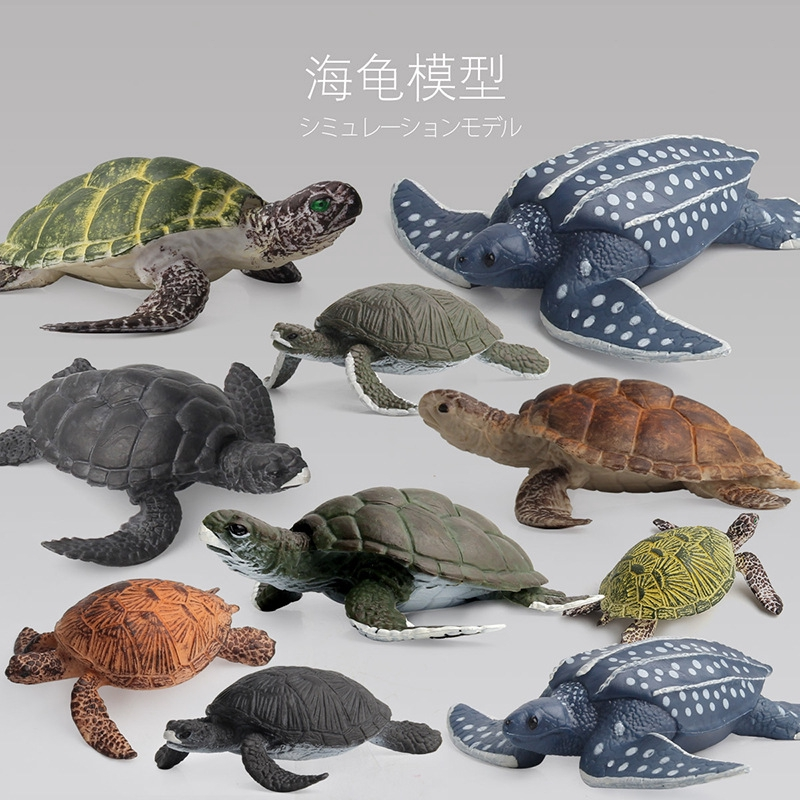 Bubles Wall Wild Animal Sealife Small Aquarium Turtle Model Toy Figurines Kids Educational Toy For Children Gift Shopee Malaysia