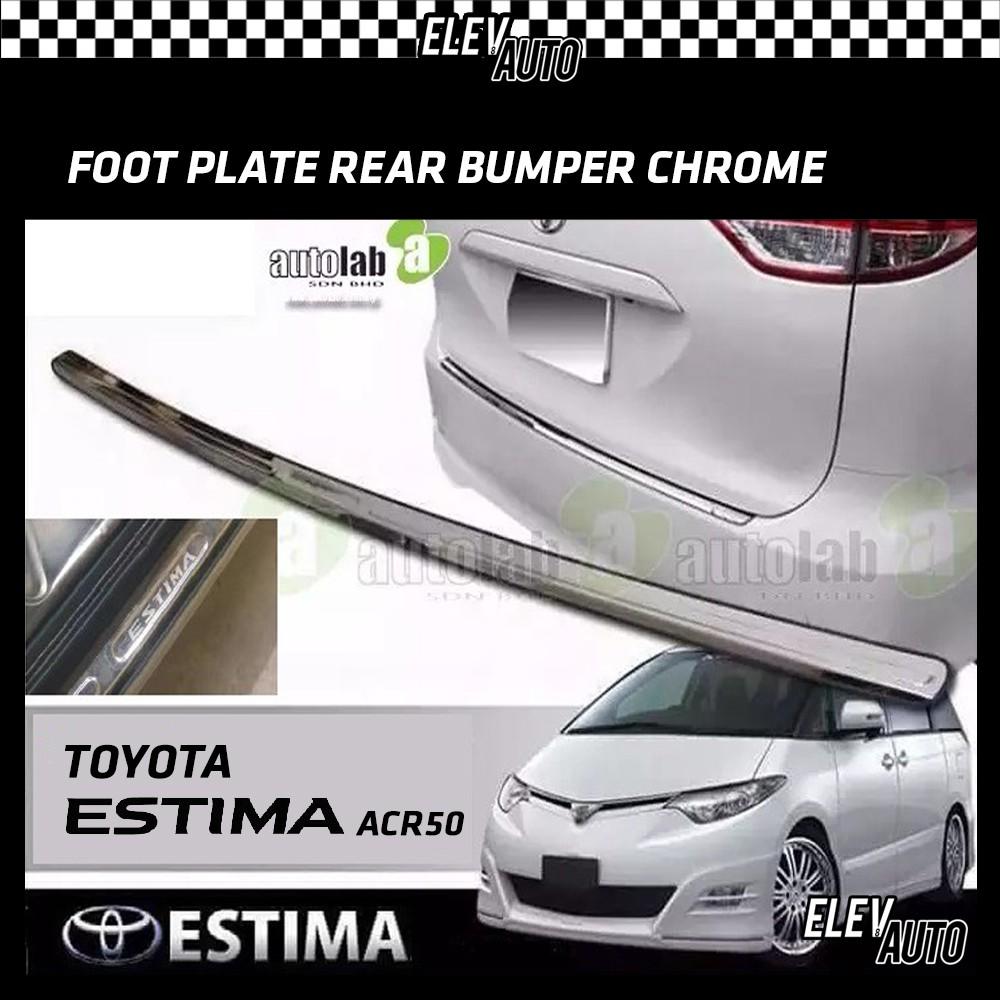 Toyota Estima ACR50 Premium Chrome Foot Plate Rear Bumper Guard Bumper Pad