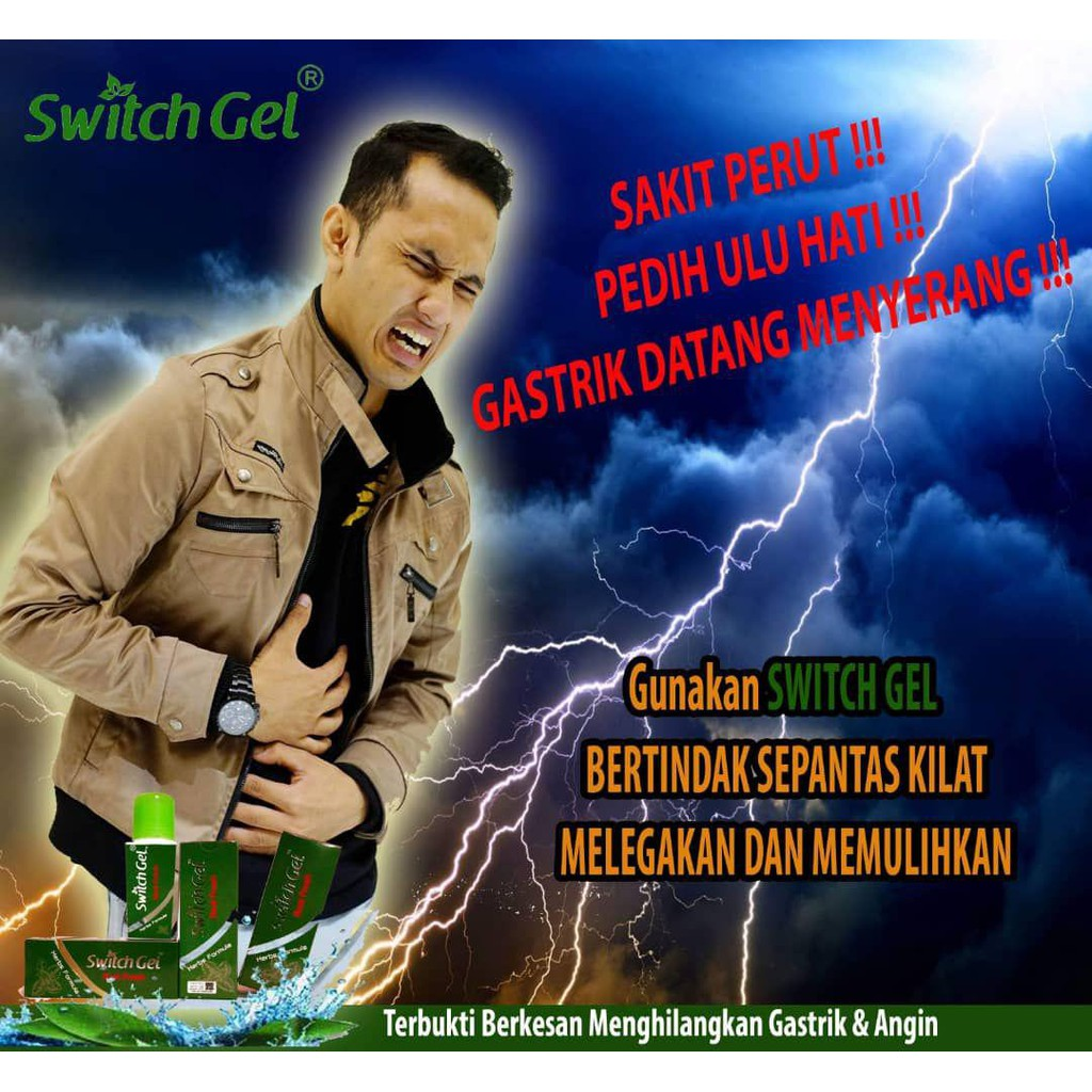 Switch Gel Penawar Masalah Angin Kembung Perut Gastrik Sesak Nafas Gerd Seawal 10 Minit Terbukti Berkesan Shopee Malaysia