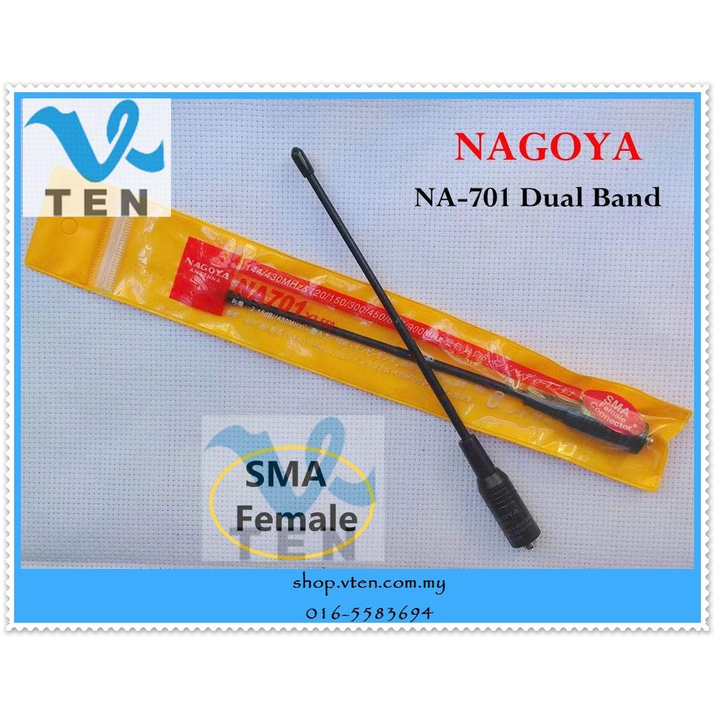 144/430MHZ NAGOYA NA-701 Dual Band Antenna For BAOFENG KENWOOD Walkie Talkie