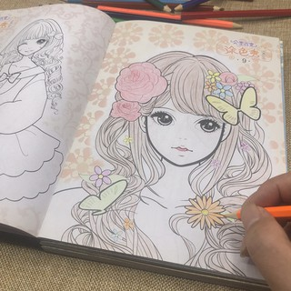 Little Princess Coloring Book 3 6 8 10 Years Old Child Coloring Primary School P