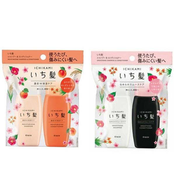 Kracie Ichikami Mini Set Smooth Care (40ml + 40g) [Bundle]