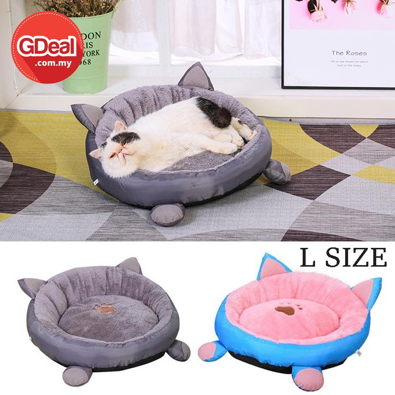 GDeal Large Kennel Comfortable Pet Rest Pad Soft Cat Dog Nest L Size Tempat Kucing تمڤت كوچيڠ