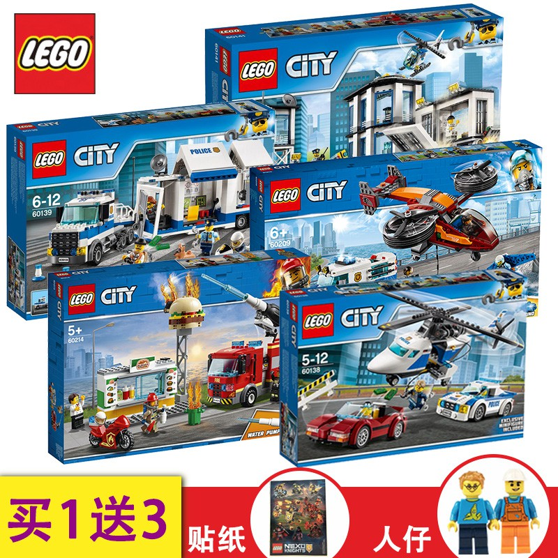 60138 Bus Fire Series Police Department Lego Brigade Assembled City Boys Car Toy Tl13FKJcu
