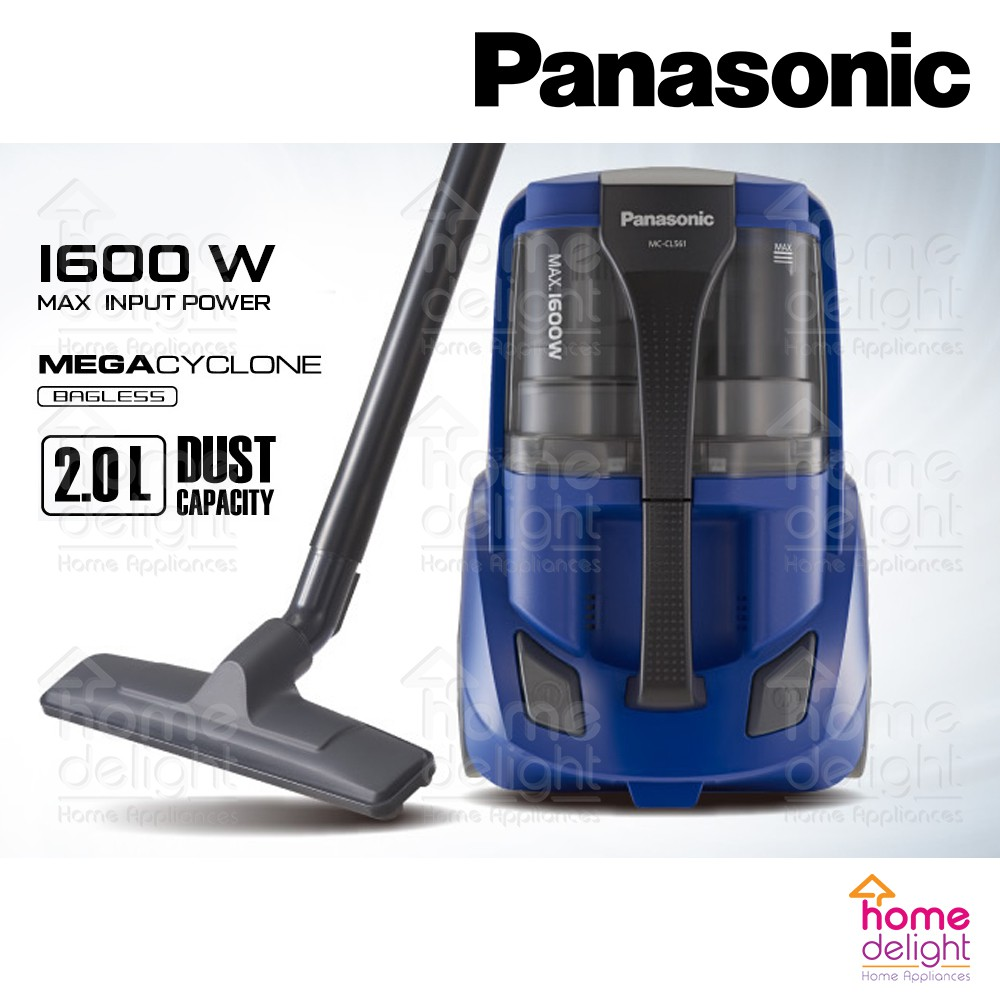Panasonic Mc Cl561 Bagless Vacuum 1600w Shopee Malaysia