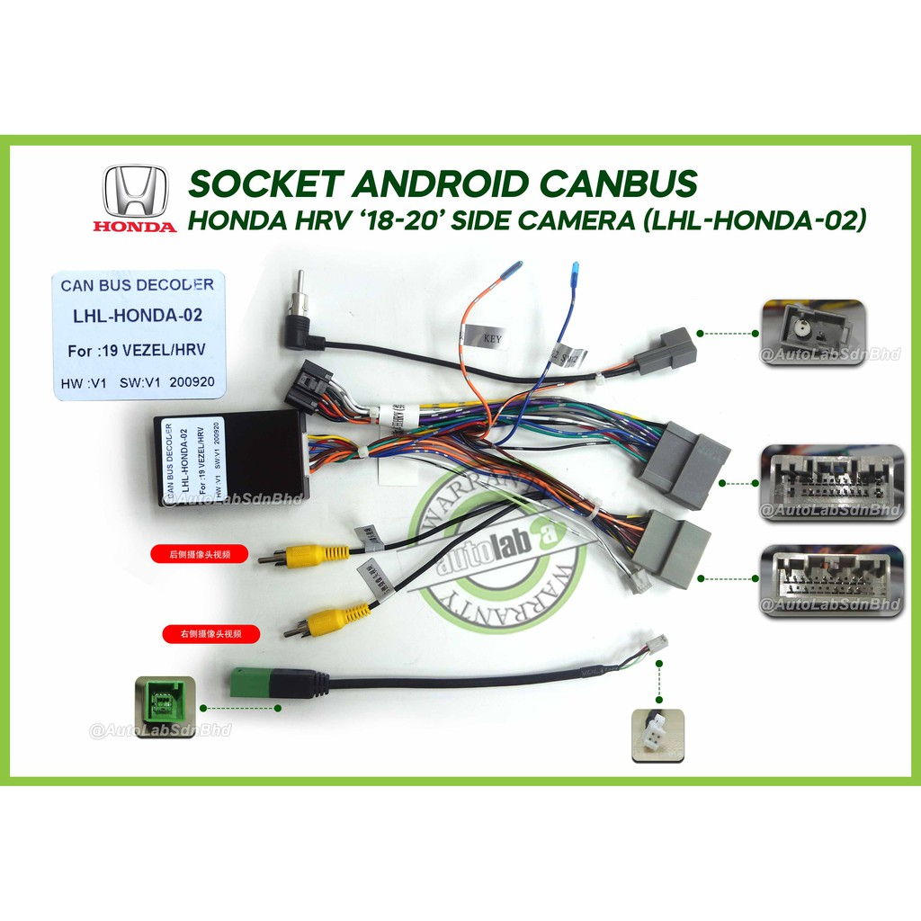 Car Stereo Power Harness Socket with Canbus for Android Player Side Camera - Honda HRV 2018-2020 (LHL-Honda-02)