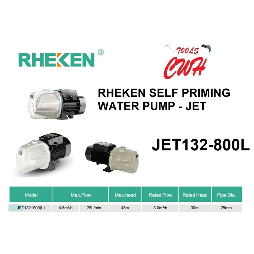 RHEKEN SELF PRIMING WATER PUMP WATER PRESSURE WATER SUPPLY - JET JET132-800L