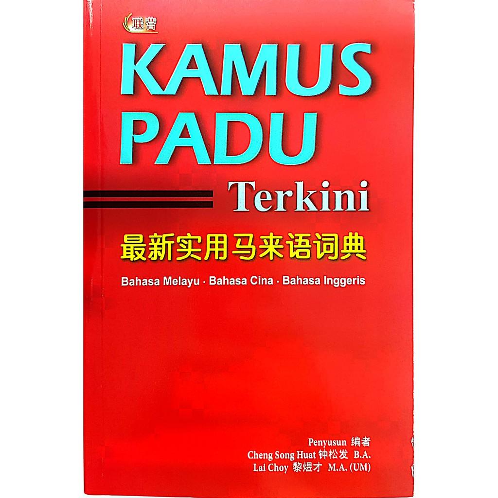 Kamus Padu Terkini Bahasa Melayu Bahasa Cina Bahasa Inggeris United Publishing Ready Stock D Shopee Malaysia