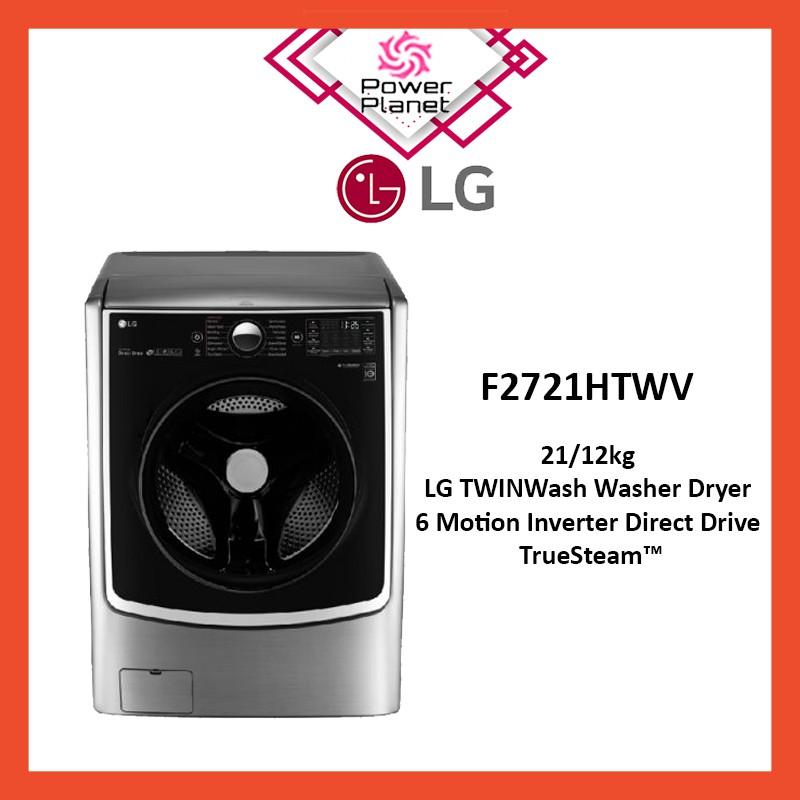 LG F2721HTWV Frontload Washer Dryer 21/12kg Inverter Direct Drive
