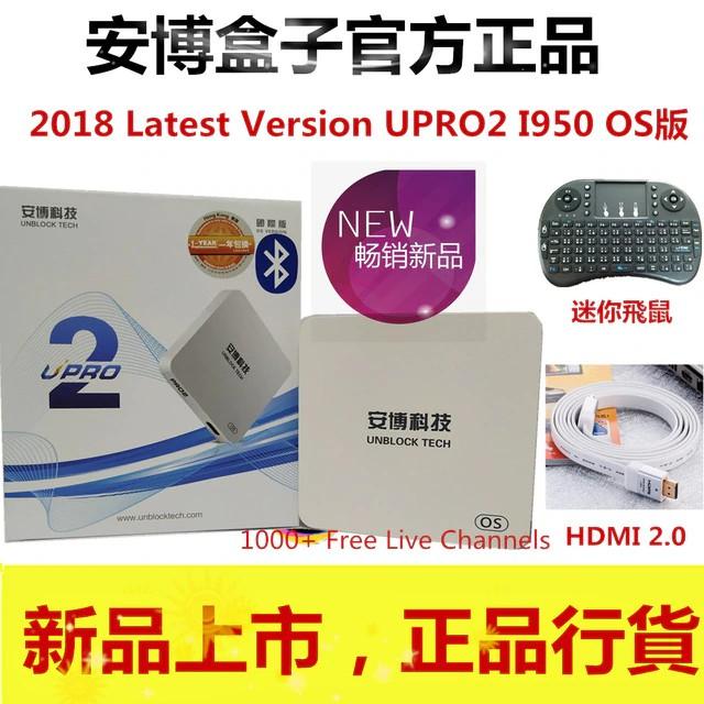 Unblock Tech Ubox 6 Pro 2 Os Bt Gen 6 New 1 Year Warranty Shopee