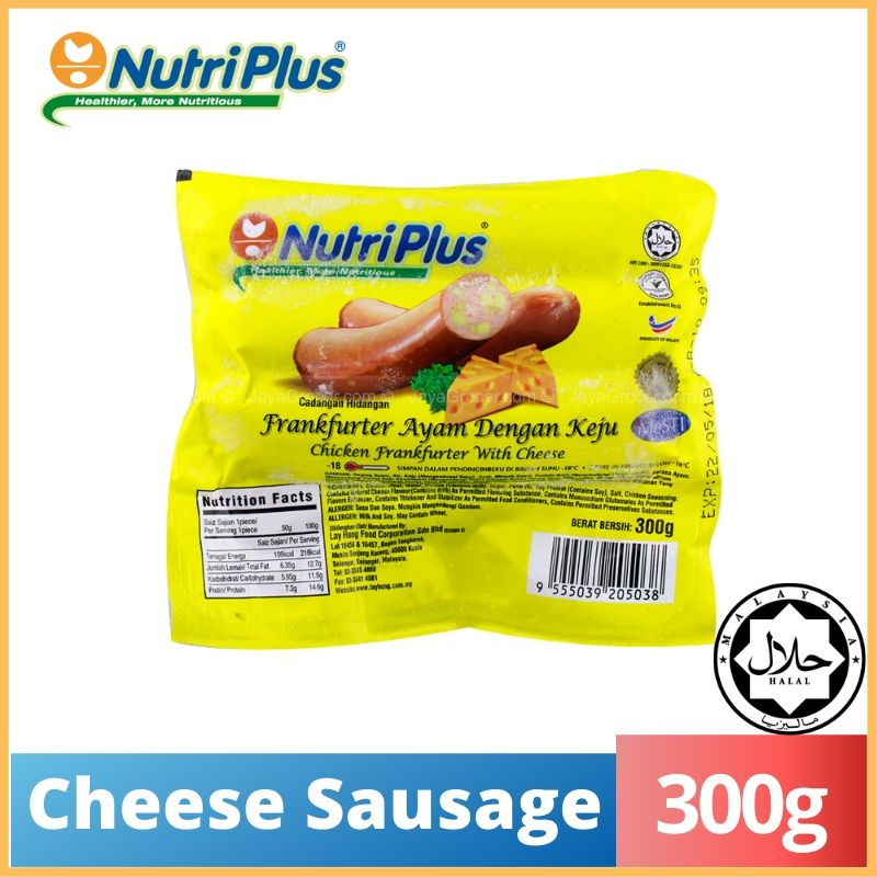 Nutriplus Cheese Chicken Sausage / Cheese Sosej (300g)