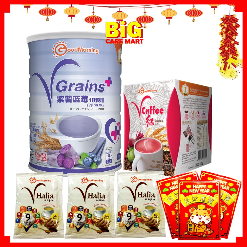 CNY Gift Good Morning VGrains Plus 1kg + Vcoffee 15s + FREE ANGPOWS + 3 Vhalia Sachet