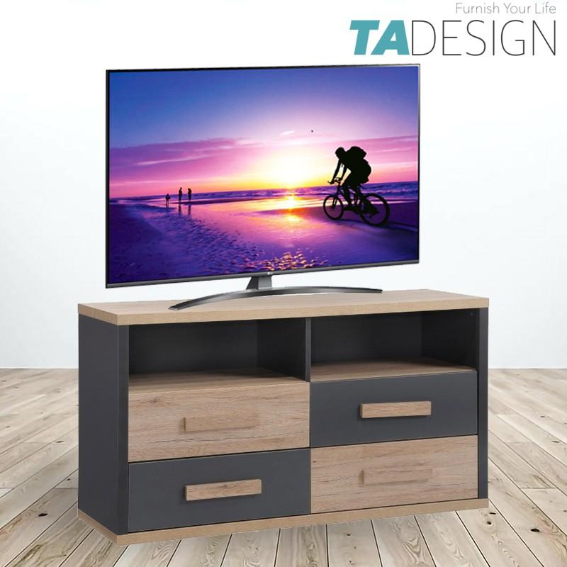 TAD KOBI 4 feet 4 drawer TV Cabinet/ rak tv/ living set