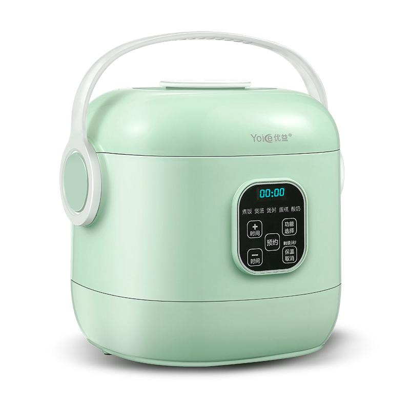 c356447fe Multi Mini Auto Rice Cooker 2L Timing Reservation Soup Cake Yogurt Maker  Machine