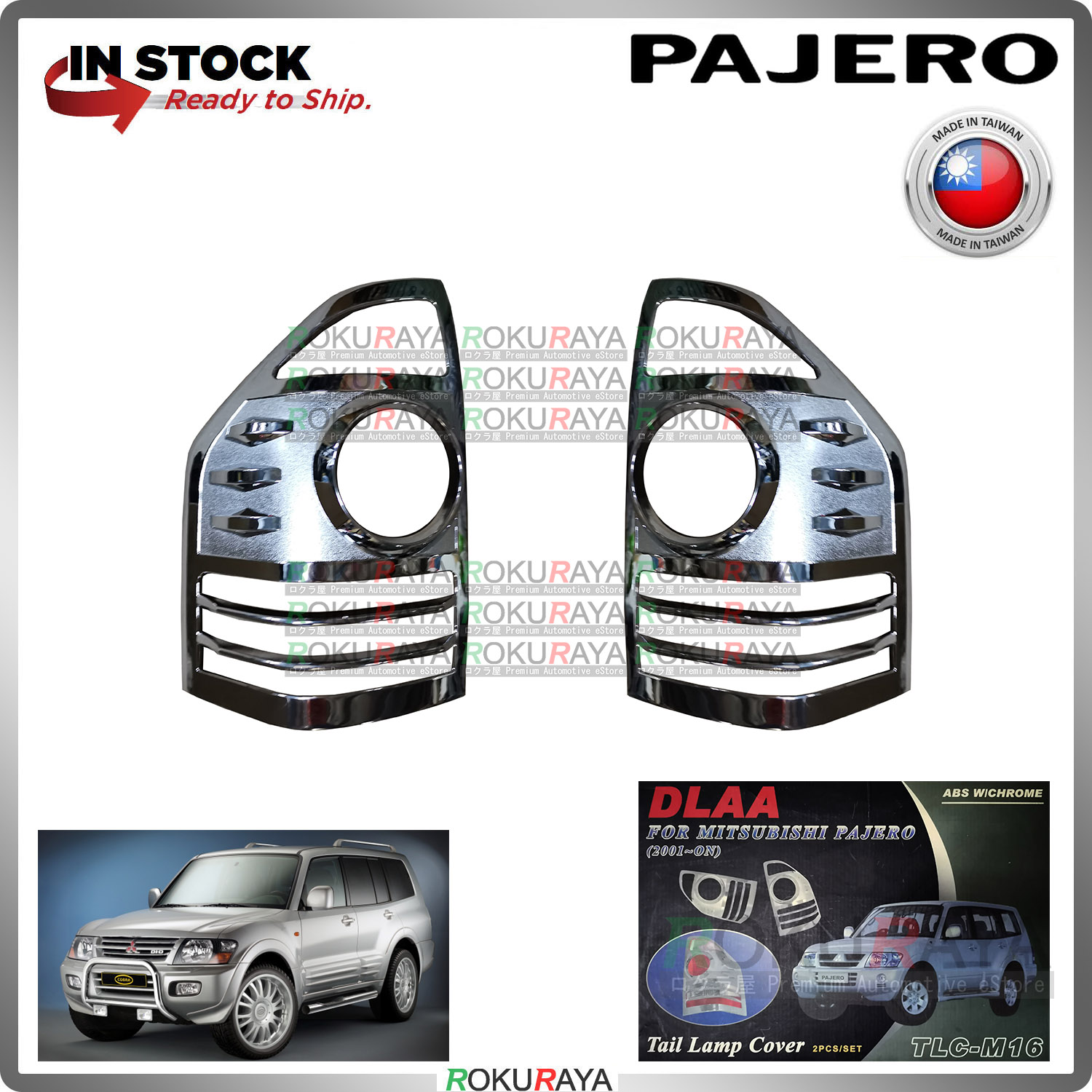 [CHROME] Mitubishi Pajero Exceed Super DLAA ABS Plastic Rear Tail Lamp Garnish Moulding Cover Trim Car Accessories Parts