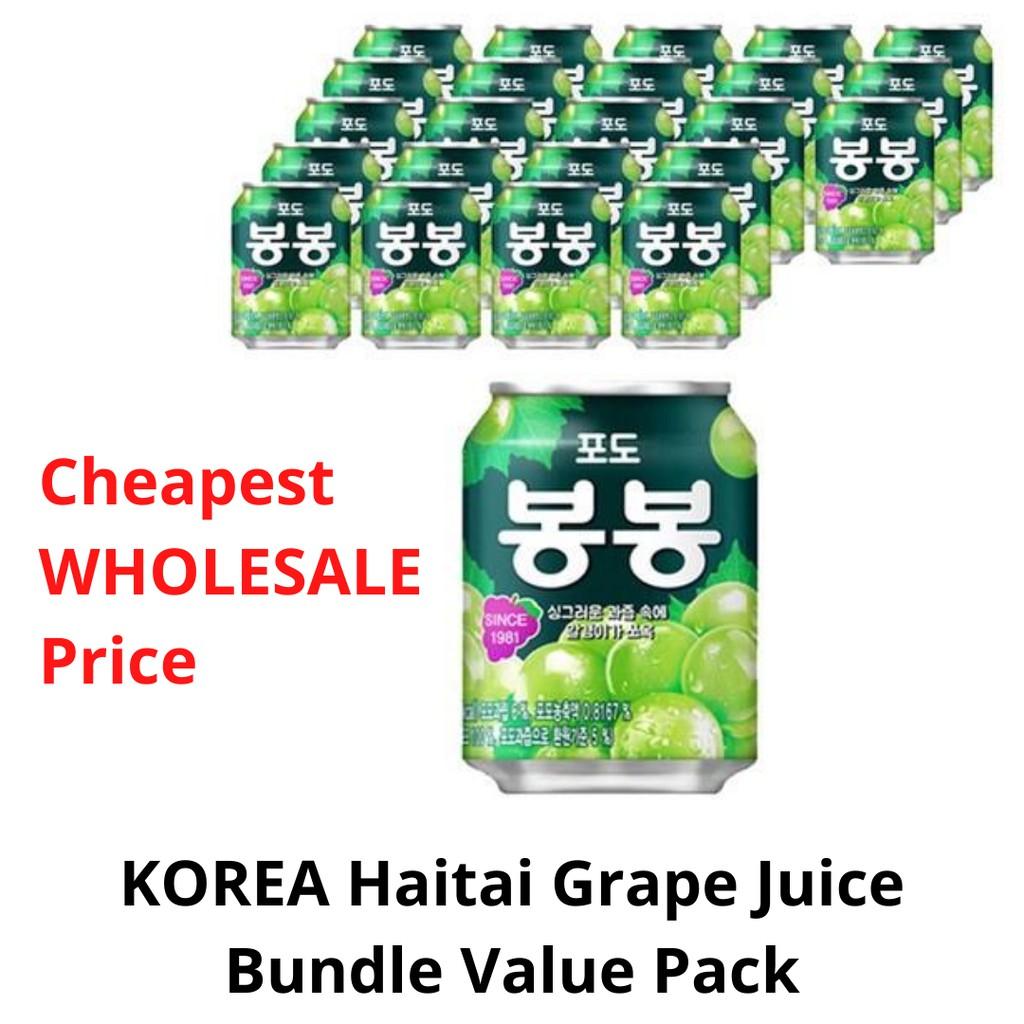 KOREA Haitai BongBong Grape Juice READY STOCK 韩国海太葡萄果汁