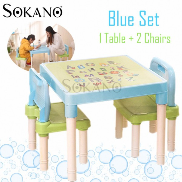 KIDS PREMIUM PLASTIC TABLE SET WITH 2 CHAIRS