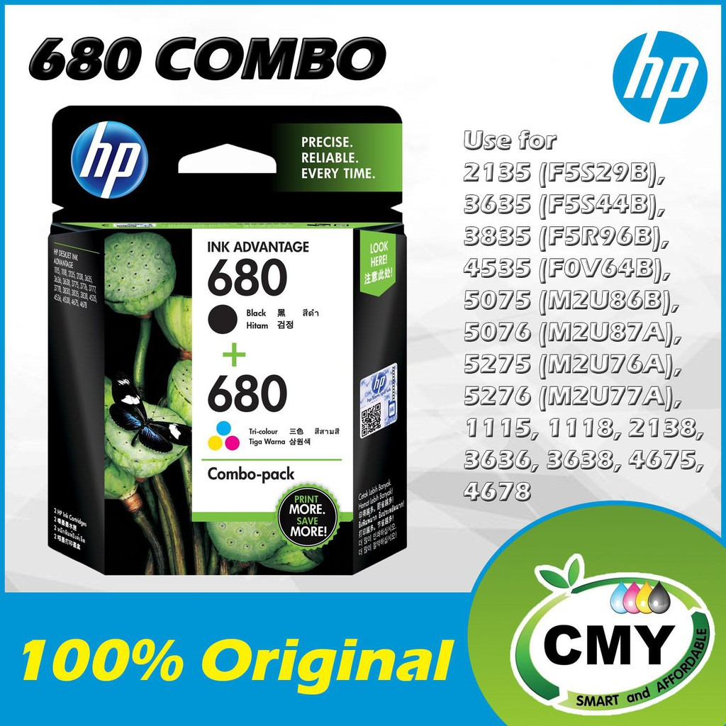 HP 680 COMBO PACK INK CARTRIDGES