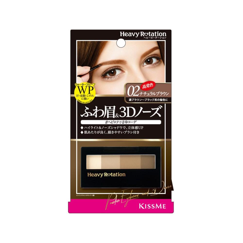 Silkygirl Hi Definition Brow Liner 01 Soft Black2 Daftar Harga Long Wearing Eyeliner Black 143027 In2it