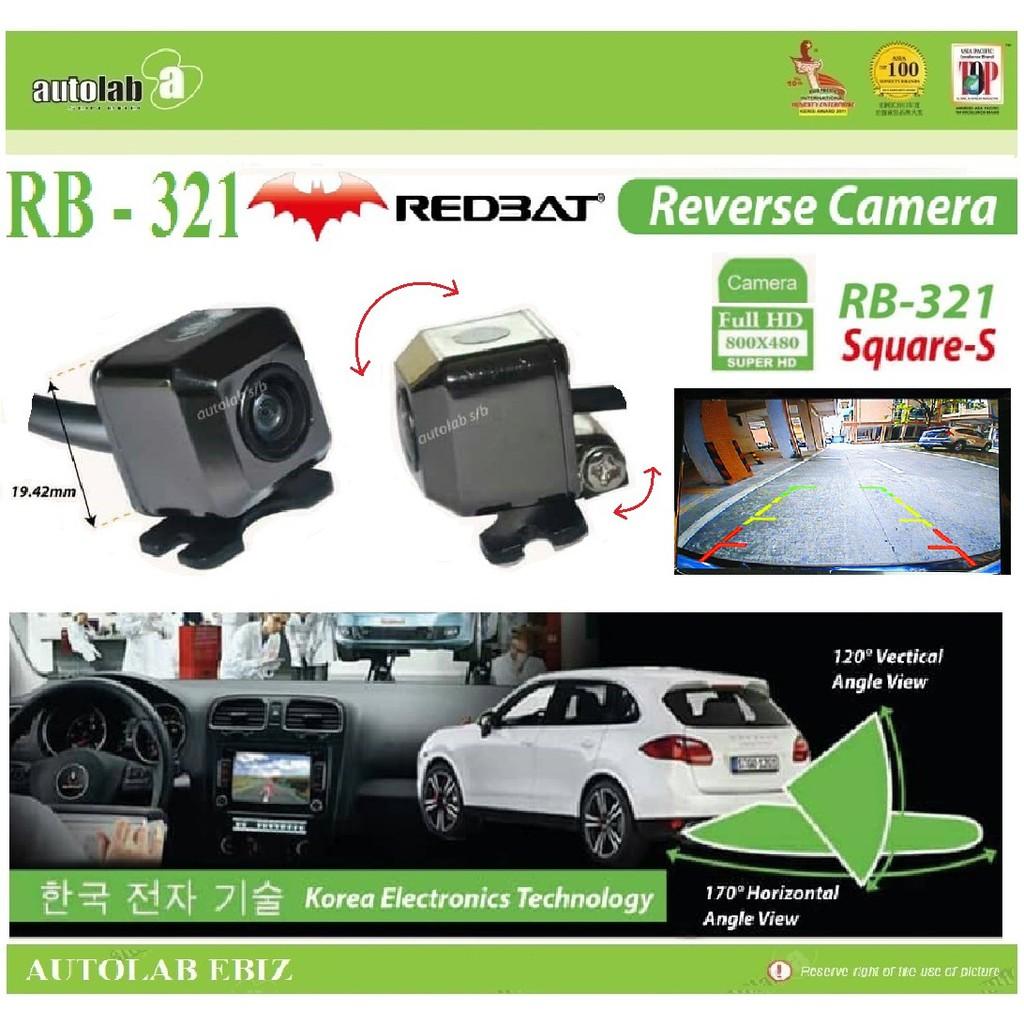 Redbat Mini CCD Rear View Camera 170° HD