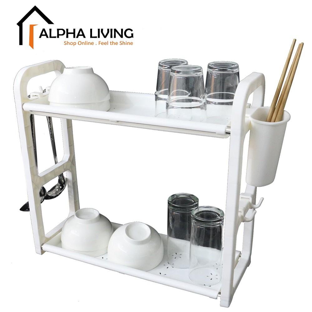 Multifunctional 2 Layer Kitchen Organizer Rack Utensil Cups & Side Hook(KTN0131)