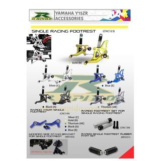 Rapido Single Racing Footrest | 100% Original Y15ZR | Shopee