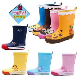 Korean children's rain boots boys and girls cartoon rubber ...