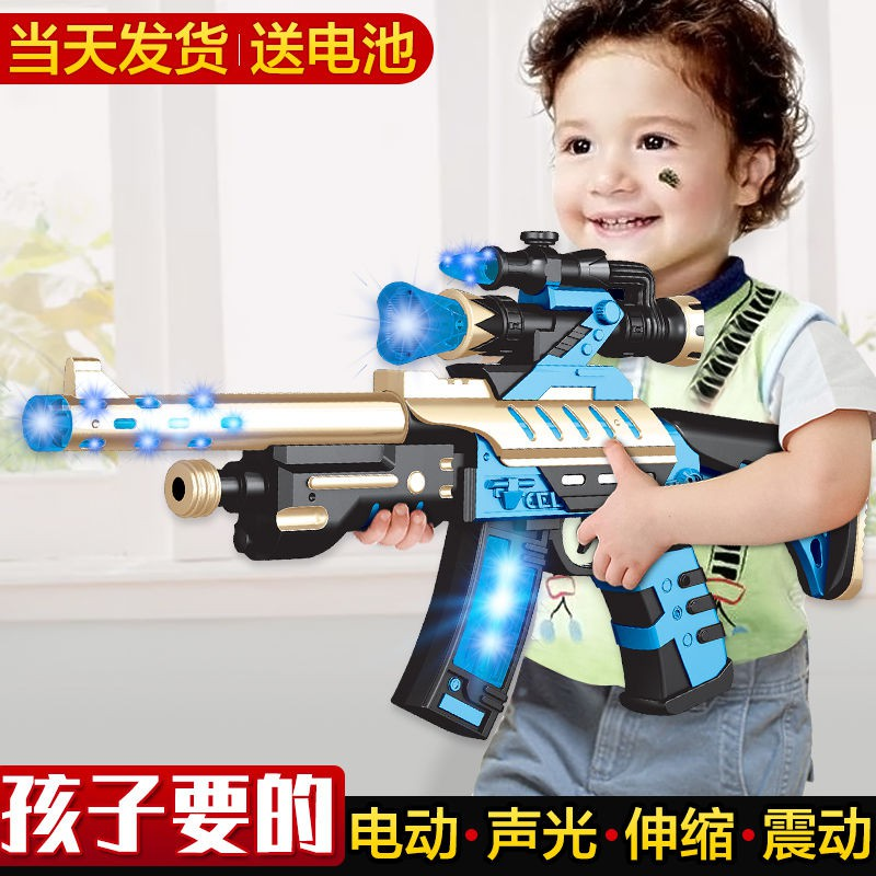 Children S Electric Toy Gun With Sound And Light Music Shakes Stretch Boy Sniper Assault Pistol Model 3 Years 6 Shopee Malaysia