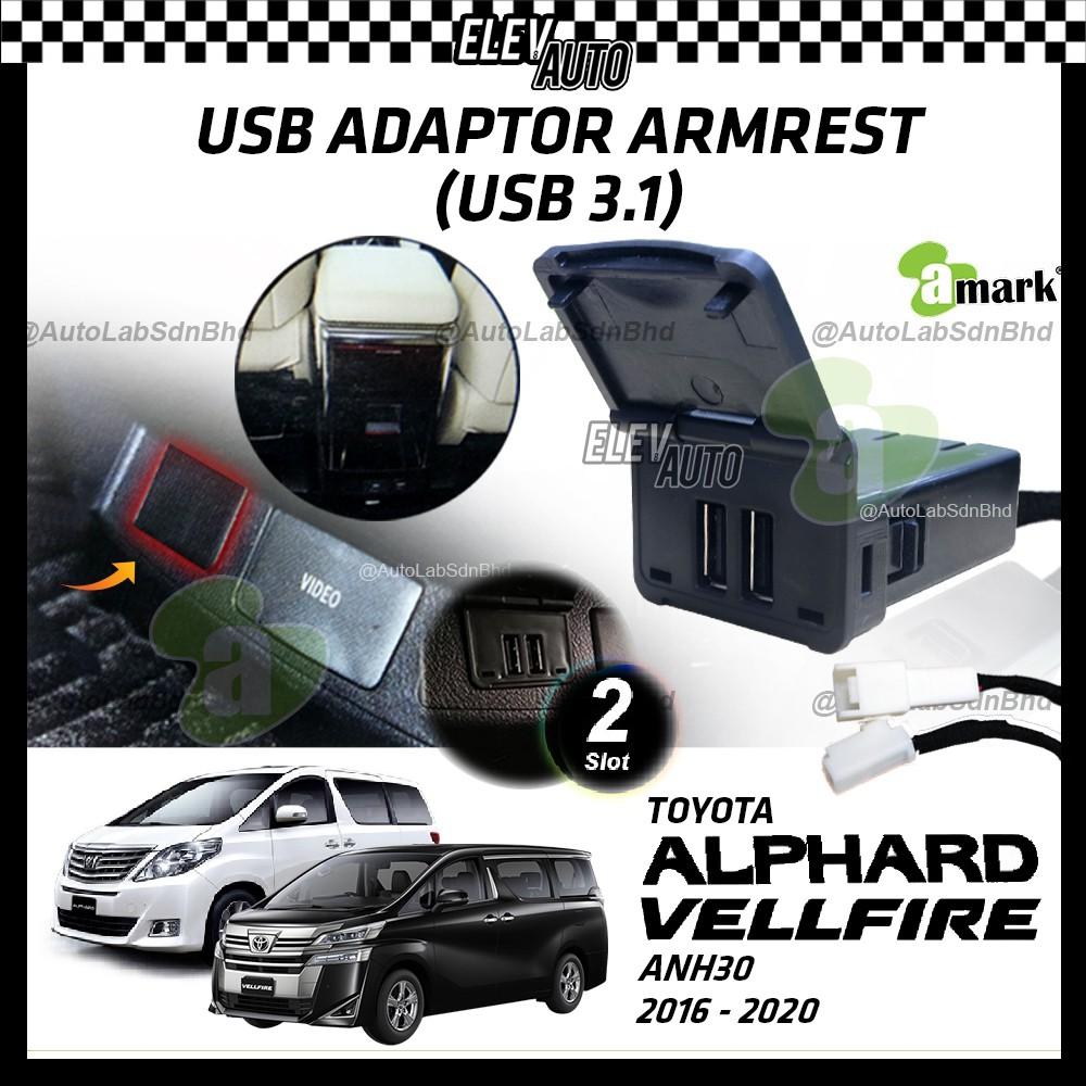 Toyota Alphard / Vellfire ANH30 2016-2021 USB Adaptor Armrest USB 3.1 (KCU-Y002AV)