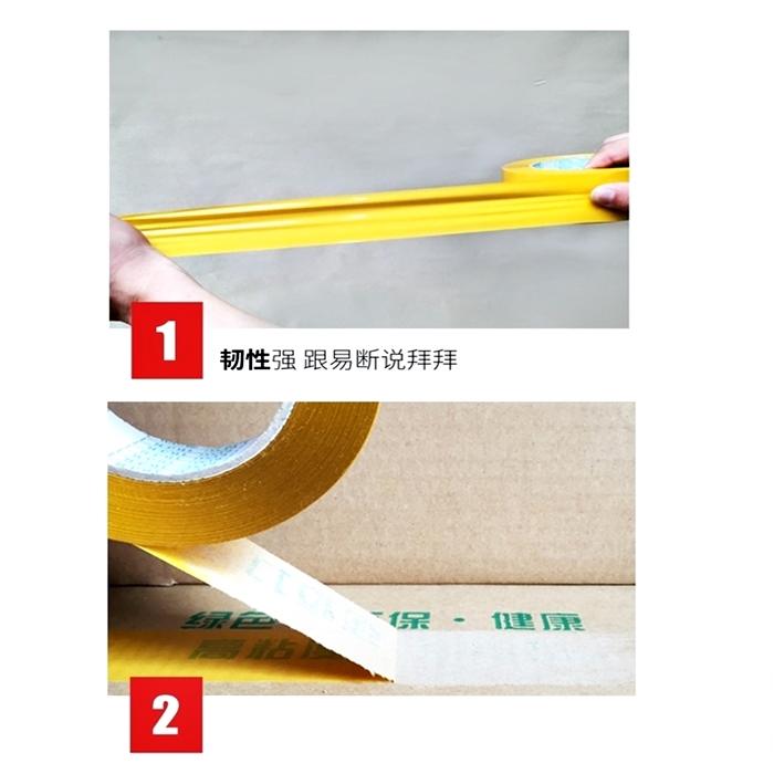 Super Long OPP Packing Brown Tape 55mm x 170meter