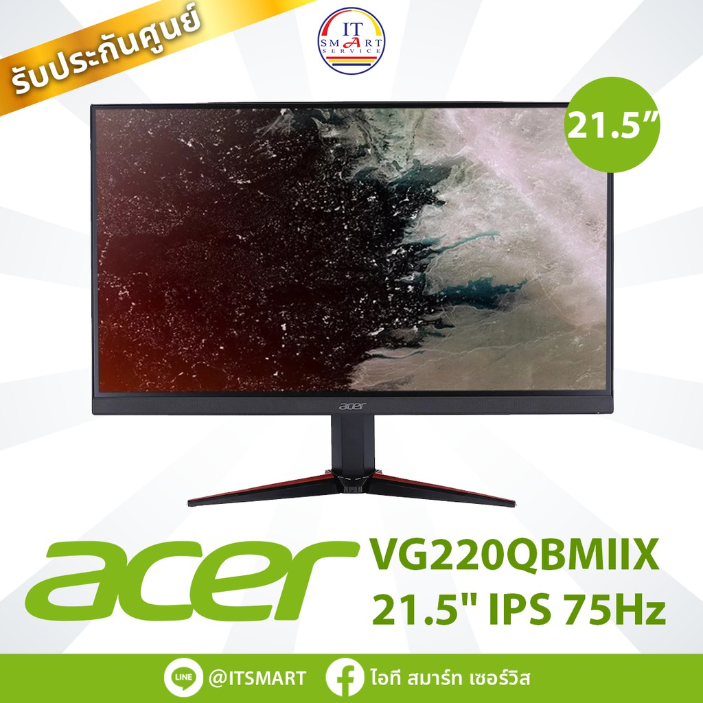 Monitor Acer LED 21.5'' VG220Q bmiix (HDMI, IPS) - รับประกันศูนย์