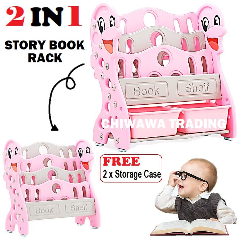 Baby Kid Giraffe Book Rack Holder Cartoon Bookshelf 4 Tiers / Rak Buku