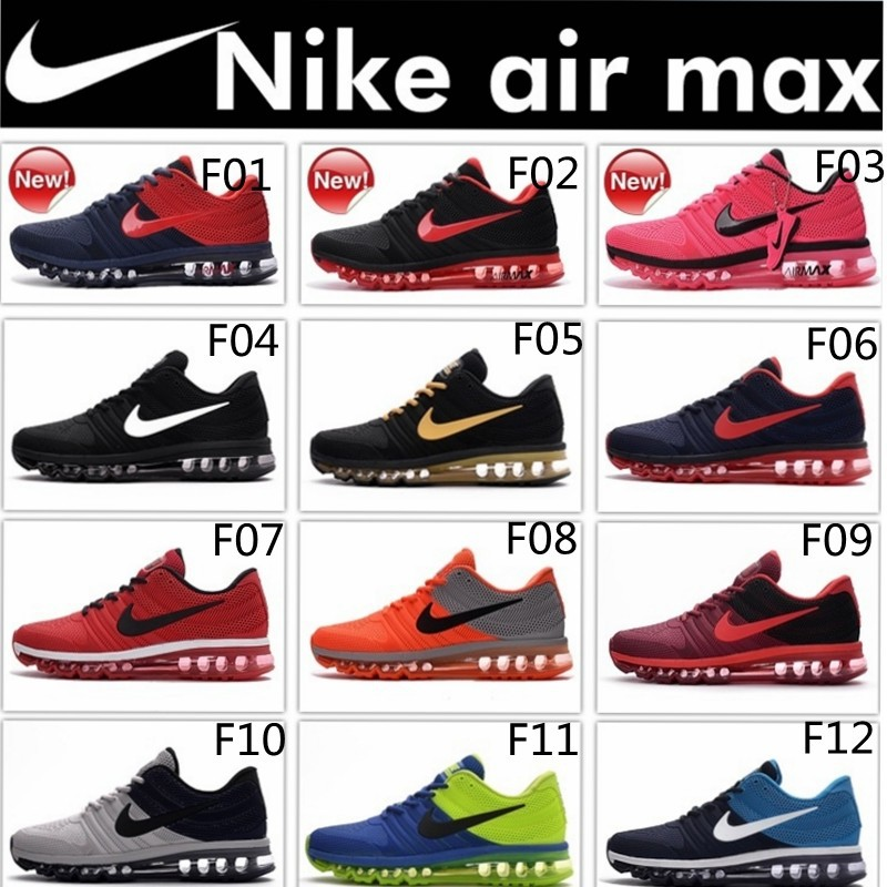 nike air max nano tech kpu drop plastic material full palm air cushion