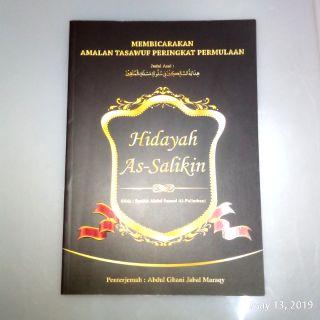 DVD VIDEO USB MP4:Mishary Rashid AlAfasy:AlQuran Recitation Full Complete  30 juz