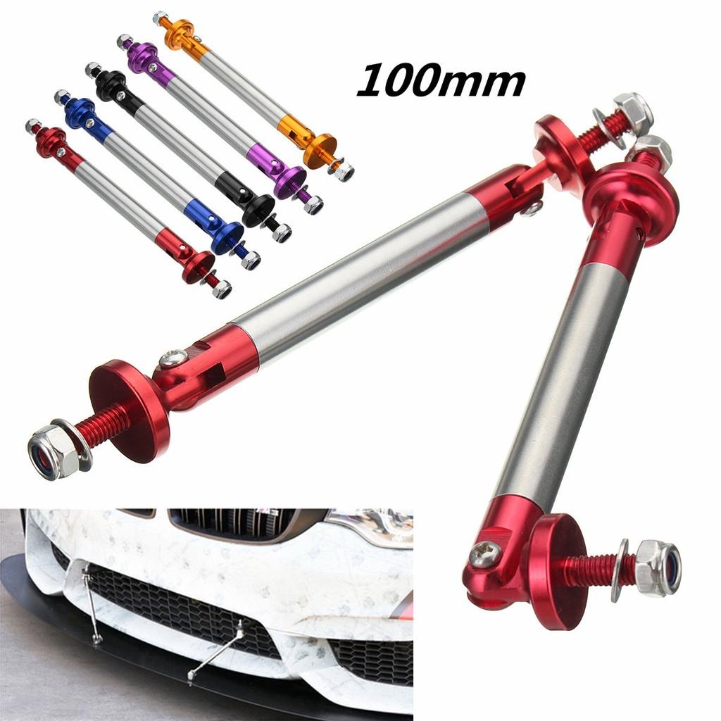 2 x Car Adjustable Front//Rear Wind Splitter Frame Bumper Protector Rod Support