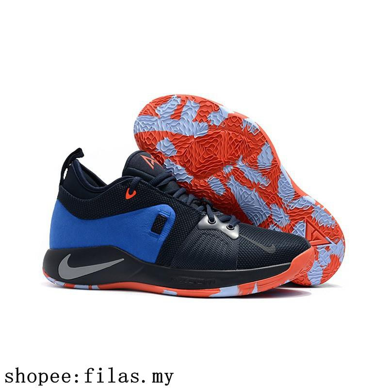 0792f1d3af 2018 Nike Paul George 2 x Nike PG 2 OKC Home Dark Obsidian Navy-Kinetic  Green | Shopee Malaysia