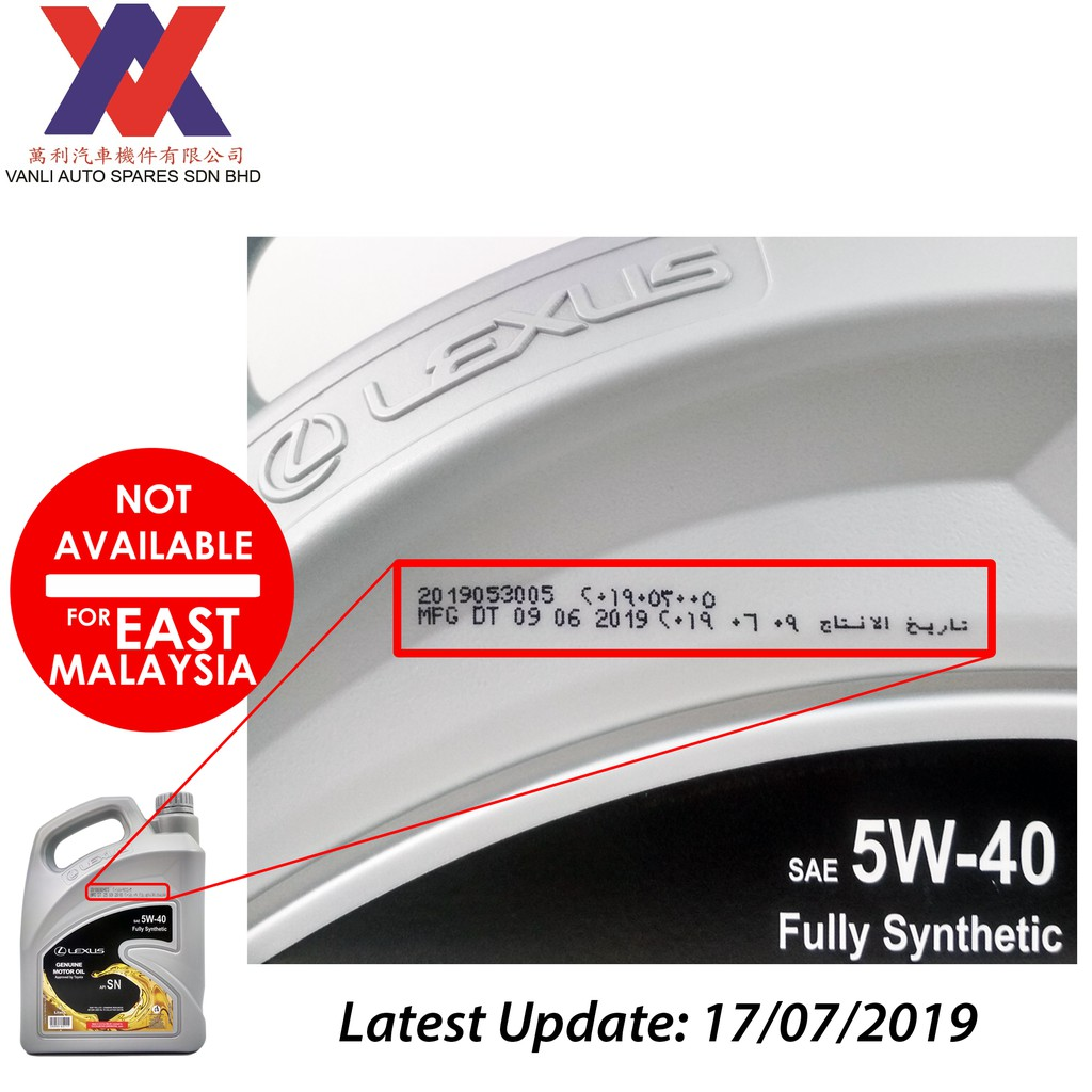 LEXUS 5W40 Fully Synthetic Engine Oil 4L ( New API SN )