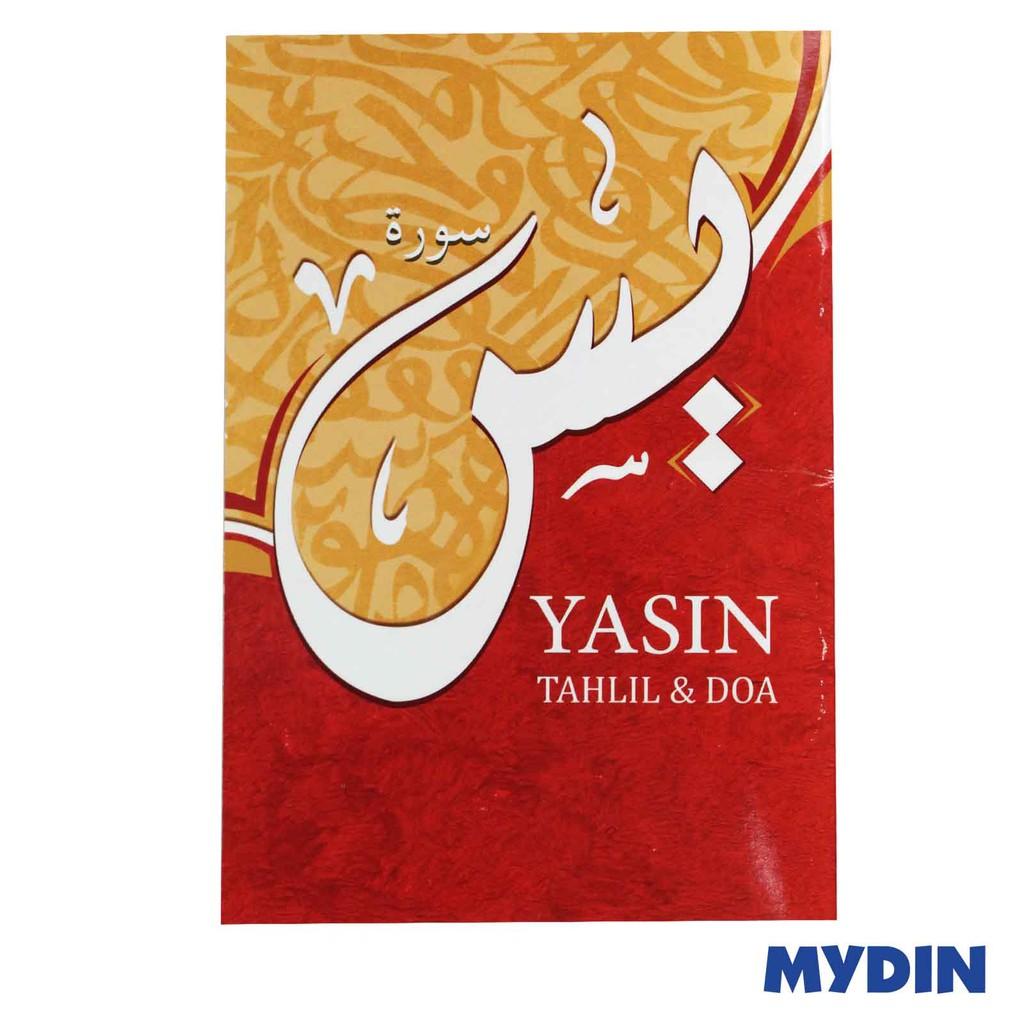 Yasin Tahlil & Doa MH04 - 2 Variants
