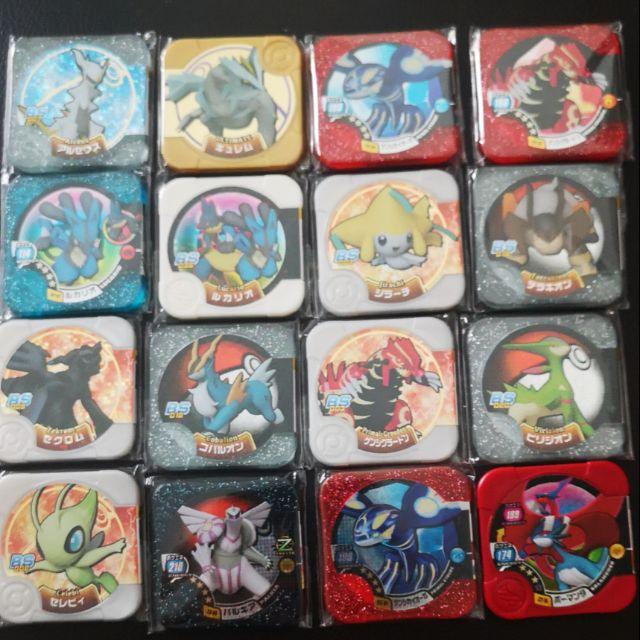 Cheap Sale. (Buy 1 Free 3) Pokemon Tretta U1 U2 U3 U4 Ultimate class Legend Class MASTER class Hyper Class