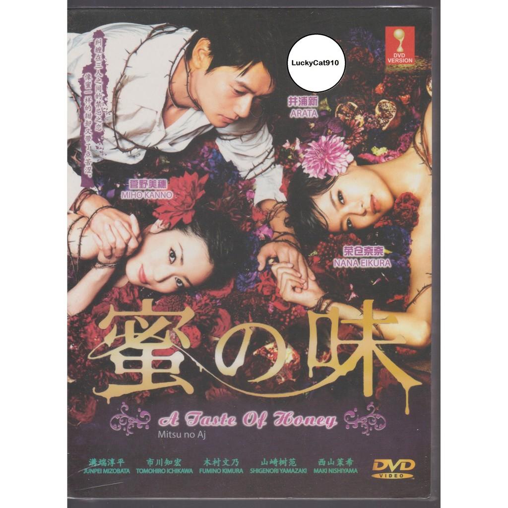 Japanese Drama Dvd A Taste Of Honey 2011 蜜の味 Vol1 11 End