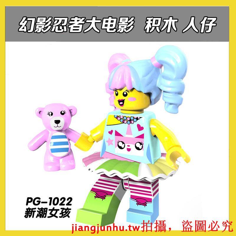 Lego Unikitty Series 1 nuances Unikitty figurine