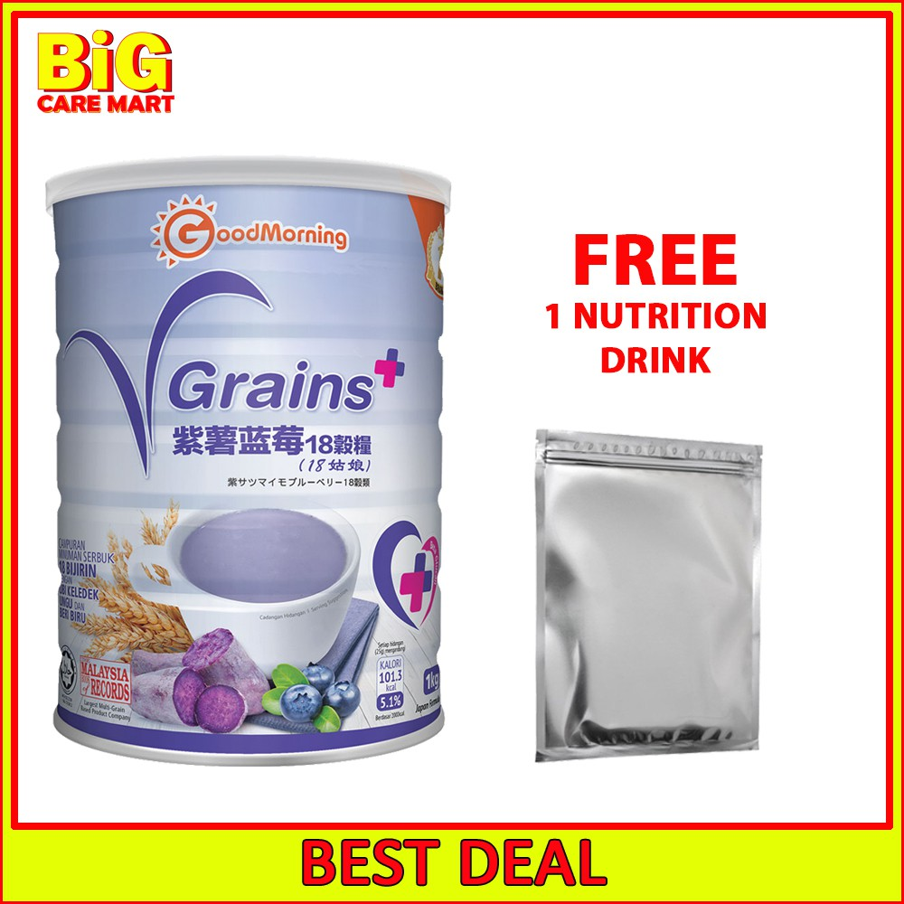 Good Morning VGrains Plus 18 Grains 1kg + 1 Nutritional Drink Sachet